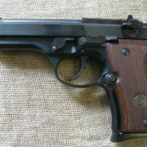 Pistole e fucili moderni