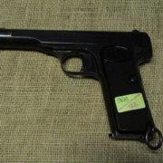 DSC00497-1