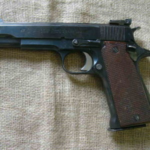 Pistole ex-ordinanza